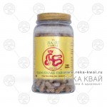 Йа Джи Ту (Ya Jia Tu) - препарат для лечения кожных заболеваний