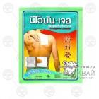 Противовоспалительный обезболивающий пластырь Neobun-Gel