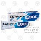Болеутоляющая охлаждающая противовоспалительная мазь Counterpain