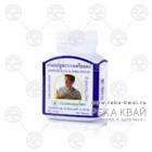 Квао Круа Дэнг (Kwao Krua Khao, Butea Superba) - препарат для лечения простаты