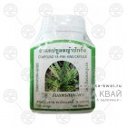 Йа пак кинг для очищения организма Thanyaporn Herbs Co., Ltd