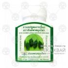 Противовоспалительные капсулы Bitter Cucumber Thanyaporn Herbs Co., Ltd