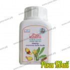 Камин Чан препарат для лечения гастрита Herbal One