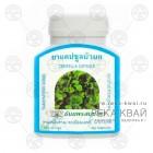 Капсулы Готу Кола - антибактериальное, омолаживающее средство Thanyaporn herbs