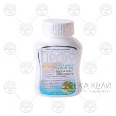 Lipo 9 - эффективное сжигание жира. Интенсивная  формула
