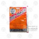 Pises Powder антибактериальный порошок