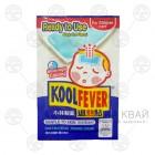 Детский пластырь от температуры, Koolfever
