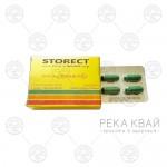 Storect - препарат для страстного секса