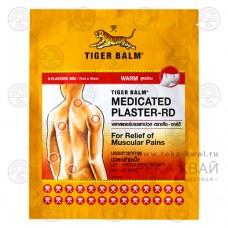 Пластырь с тигровым бальзамом - согревающий и обезболивающий эффект