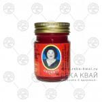 Тайский бальзам для суставов красный Hamar