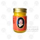 Желтый бальзам из Таиланда Hamar