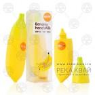 Увлажняющий крем для рук с бананом, Belov