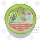 Витаминная тонизирующая маска для лица со спирулиной, Darawadee