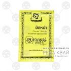 Тайский скраб для лица с Тамариндом Supaporn