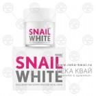 Крем для лица с фильтратом секреции улитки, SNAIL WHITE