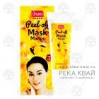 Фруктовая маска-пилинг для лица, Banna