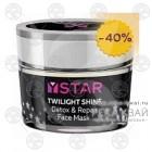 Восстанавливающая маска детокс для лица, Star