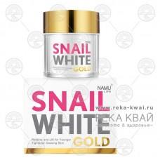 Крем для лица с фильтратом секреции улитки и золотом SNAIL WHITE