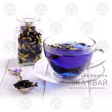 Butterfly pea tea -  Синий чай