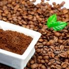Кофе из Камбоджи