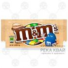 Конфеты M&M's с миндалем