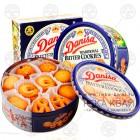 Песочное сдобное печенье Danisa