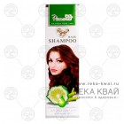Тайский шампунь с Бергамотот ускоряющий рост волос Pannamas