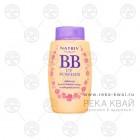 Рассыпчатая BB пудра с UV защитой, Natriv