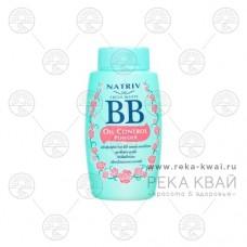 Рассыпчатая BB пудра для жирной кожи, Natriv