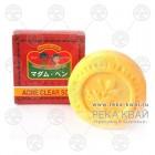 """Тайское лечебное мыло для проблемной кожи от """"Madame Heng"""""""