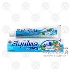 Растительная натуральная зубная паста Fresh and Cool, Twin Lotus