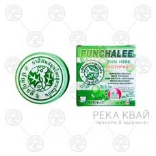 Тайская органическая зубная паста твёрдая Punchalee