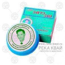 Отбеливающая тайская зубная паста 5Star5A