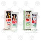 Зубная паста для курильщиков отбеливающая Zact